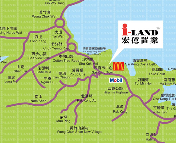 Sai Kung Head Office  - i-LAND Property Consultants - 宏億置業